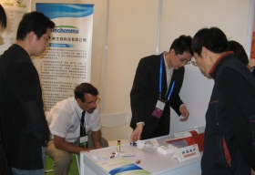 biochemmu-China-Exhibition-oils-2010
