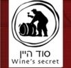WineSecret notizia100